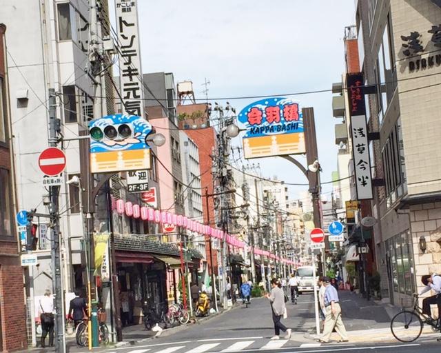 合羽橋本通り1